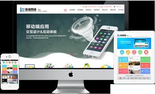 龙8娱乐官网登录手机龙8国际客户端下载制作公司