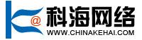 龙8娱乐官网登录科海网络公司