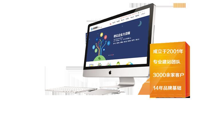 龙8娱乐官网登录超具规模和实力的网络公司