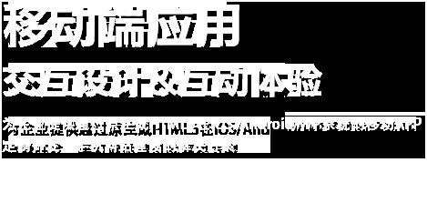 龙8娱乐官网登录手机龙8国际客户端下载龙8国际游戏