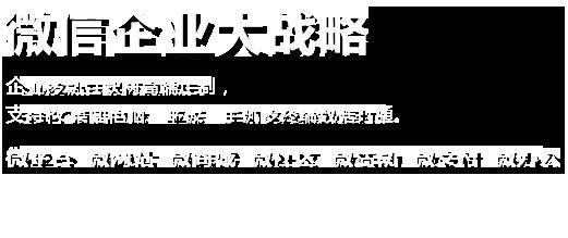 龙8娱乐官网登录微信龙8国际客户端下载制作