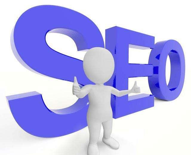 网站seo优化具体流程有哪些?